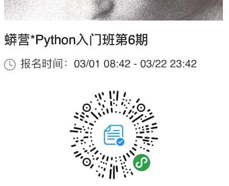 2020-02-28-101camp6py-reg-qrcode.jpg (JPEG Image, 448 × 364 pixels)