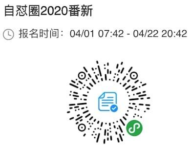 2020.4.1